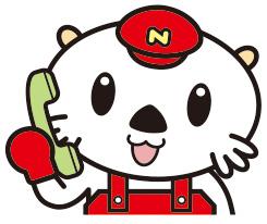 電話するニッコちゃん